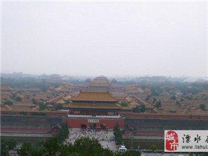 北京旅游【6日】自助游攻略