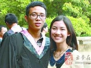 武大学霸情侣被美多所高校录取 选择同一所大学