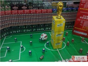 世界杯,超市也疯狂