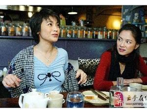 港媒称李心洁考虑离婚 张艾嘉对彭顺怒不可遏