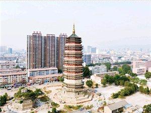 六府塔遗址公园项目主题工程已经完毕