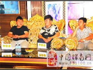 """2014""""极速4G""""辉南县第四届歌手大赛,海选第一场精彩瞬间"""
