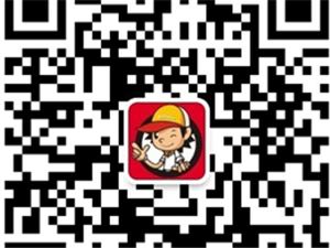 齐河旅游百事通-夏令营专版