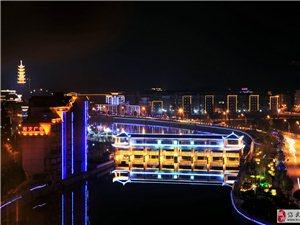 观潮阁夜景(组照)