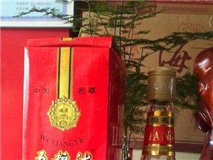 老酒收藏 有共同�酆玫目梢砸黄鸾涣� 18837555575