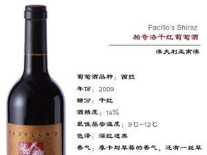 【小编推荐】中商兴晟系列二――品味优质葡萄酒尽在中商兴晟!