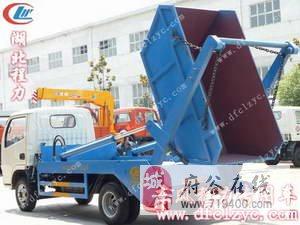湖北程力东风福瑞卡摆臂垃圾车