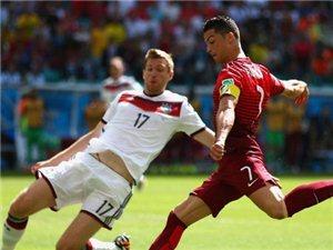 德国4-0葡萄牙