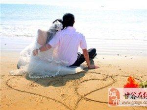 婚姻保鲜法――教你保证自己的婚姻
