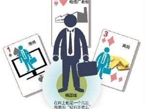 """""""港商""""包养长沙大学生逼其做小姐 5名女子受害"""