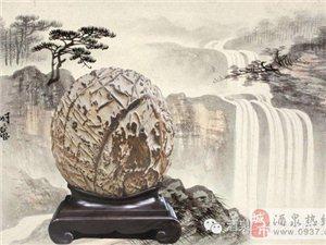 《天峨石》中国奇石群体中的黑马