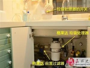 美国GLADORE格莱达食物垃圾处理机