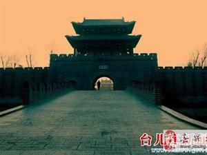 """2014触摸台儿庄""""微客大赛参赛作品"""