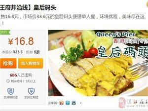 皇后码头香港美食专家非常不错,推荐下!