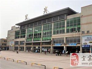 优发娱乐官网火车站调整列车班次 7月1日起昆明—重庆停运