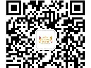 【�o州�K菲雅婚�】4周年店�c活�邮⒋箝_��