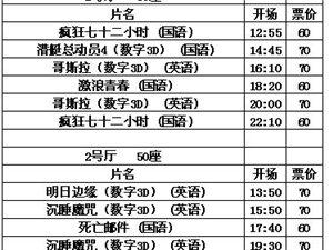 华纳影院6.21影讯16:10《哥斯拉》为学生特价场持学生证28元观影