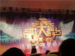睢县电视台2014百姓大舞台报名开始了!