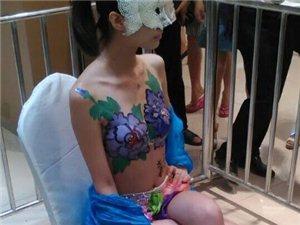 澳门葡京娱乐场嘉亨茂开业仪式上现场胸上作画 惊现赤裸裸人体彩绘