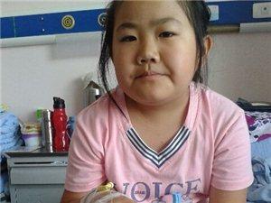 《让世界充满阳光,让心中充满爱》救助白血病女孩:邱美晶