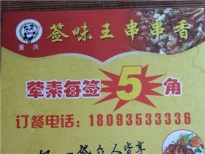 在西关街新发现的 味道很好,价格还很便宜,