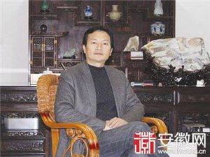 桐城多家公司董事长刘克胜失联事件专题