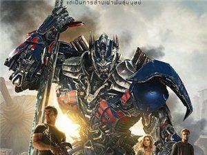 华纳影院6.27新片上映《变形金刚4》《分手大师》开始预售票了