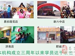 �W智通全�X3周年�c,四店同�c,��惠多多