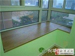 ����木地板做的�h窗,�H~你家是石材的么?