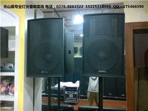 光山县专业灯光音响卖场