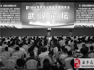 图文:华创学院昨日在汉揭牌