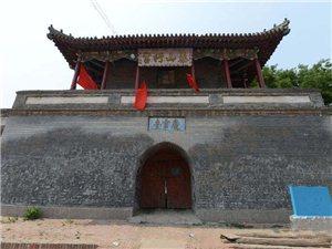 盐山:泰山行宫风雨六百年