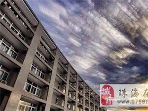 北京理工大学珠海学院欢迎新生