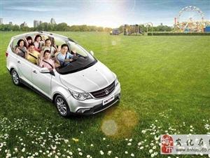 宝骏730官图发布 7月底上市/预售8万元起