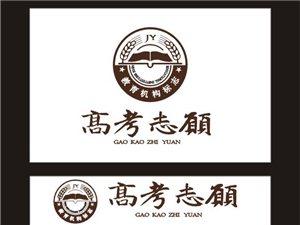 1536所高校将在湖南招生27.9万今起填报高考志愿