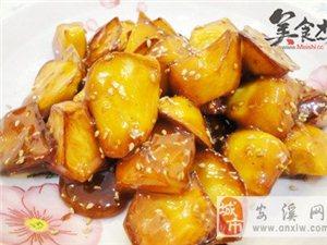 红薯的几种花样吃法,你绝对想不到