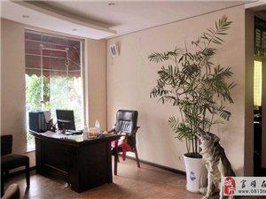 【富顺在线】办公室于(今日)2014年6月26日全面搬迁了!