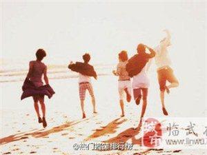 我也想和小伙伴们一起去海边摆各种姿势