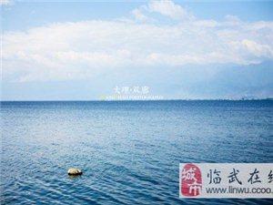 那片叫洱海的蓝色,是我对大理念念不忘的理由