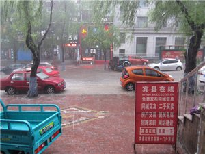宾县又一场大雨2014.06.27