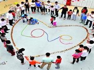 奉节儿童公益系列之一:爱心家庭征集活动