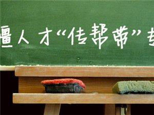 """""""东海情 塔河梦""""台州●一师摄影艺术巡回展征稿通知"""