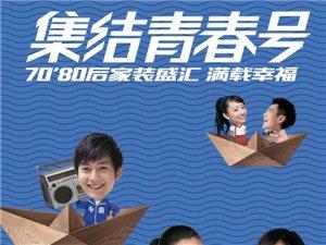 【活动】买菲林格尔地板,品盱眙龙虾啦!