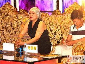 """2014""""极速4G""""辉南县第四届歌手大赛,海选第四场精彩瞬间"""