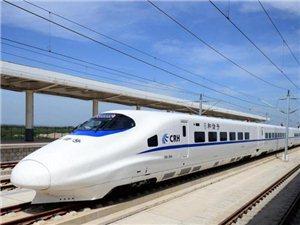 大西高铁太原至西安段7月1日正式通车