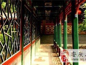 中国古代和现代贪官豪宅对比照 真真奢华无比啊