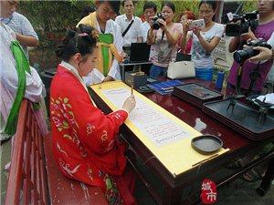 韩城文庙成人礼仪式――成人礼花絮