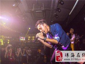 香港逆流乐队南方巡演珠海站