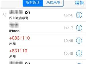 """网曝110是骗子,警察叔叔提供""""上门服务""""咋回事儿?"""