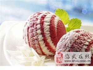 夏天来了,我们一起去吃冰淇淋吧